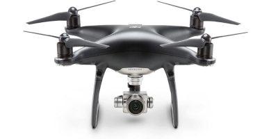 drones precio